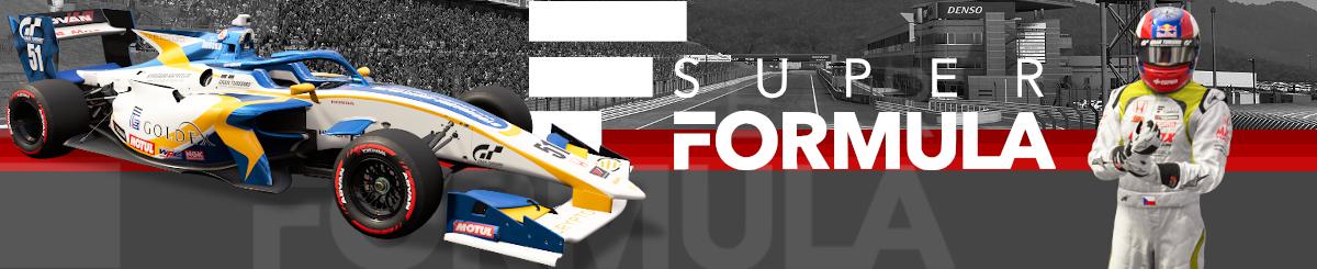 Super Formula 2019