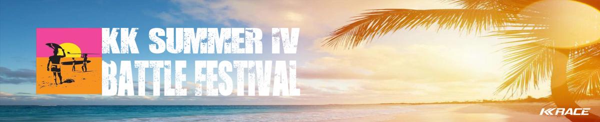 KK SUMMER IV - Battle Festival