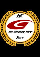 Super GT'08 Round 5 2/2