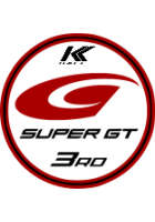 Ůčast v šampionátu SUPER GT'08 REPLICA